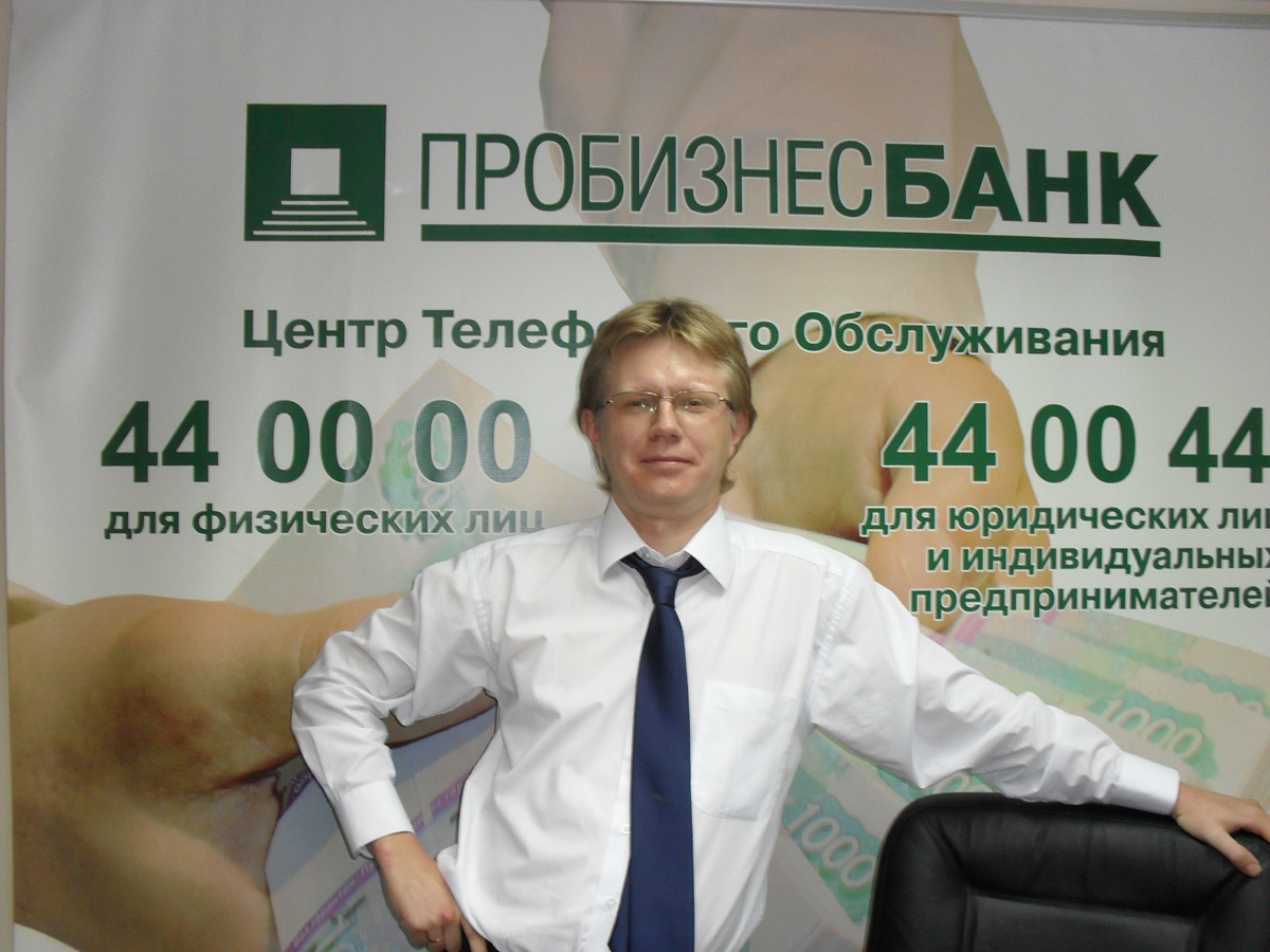 Телефондля консультаций по банковским продуктам